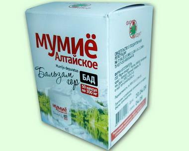 Мумие при атеросклерозе