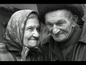 Старики.