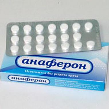 """Анаферон"" запретили в Украине"